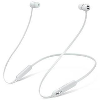 Slúchadlá Beats Flex - All-Day Wireless Earphones sivá